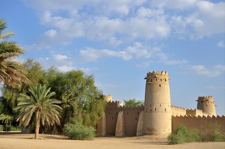 Al Ain Garden city of the Gulf