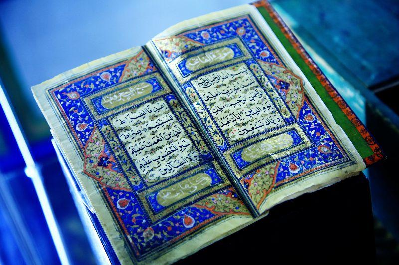 Ramadan 5-7 May 2020